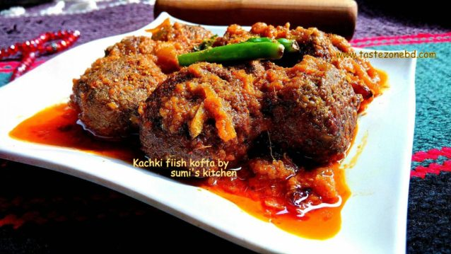 kachki macher kofta(small fish kofta)