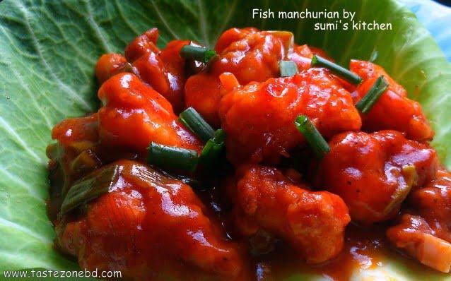Fish manchurian