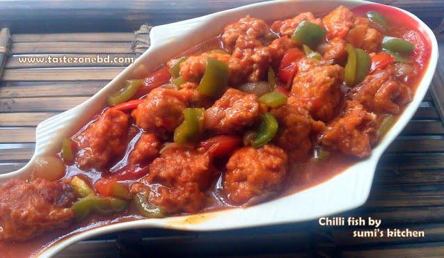 Chinese chilli fish